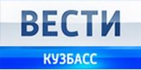 Вести42 Кузбасс