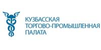 Кузбасская торгово-промышленная палата