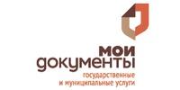 ГАУ «УМФЦ по Кемеровской области»