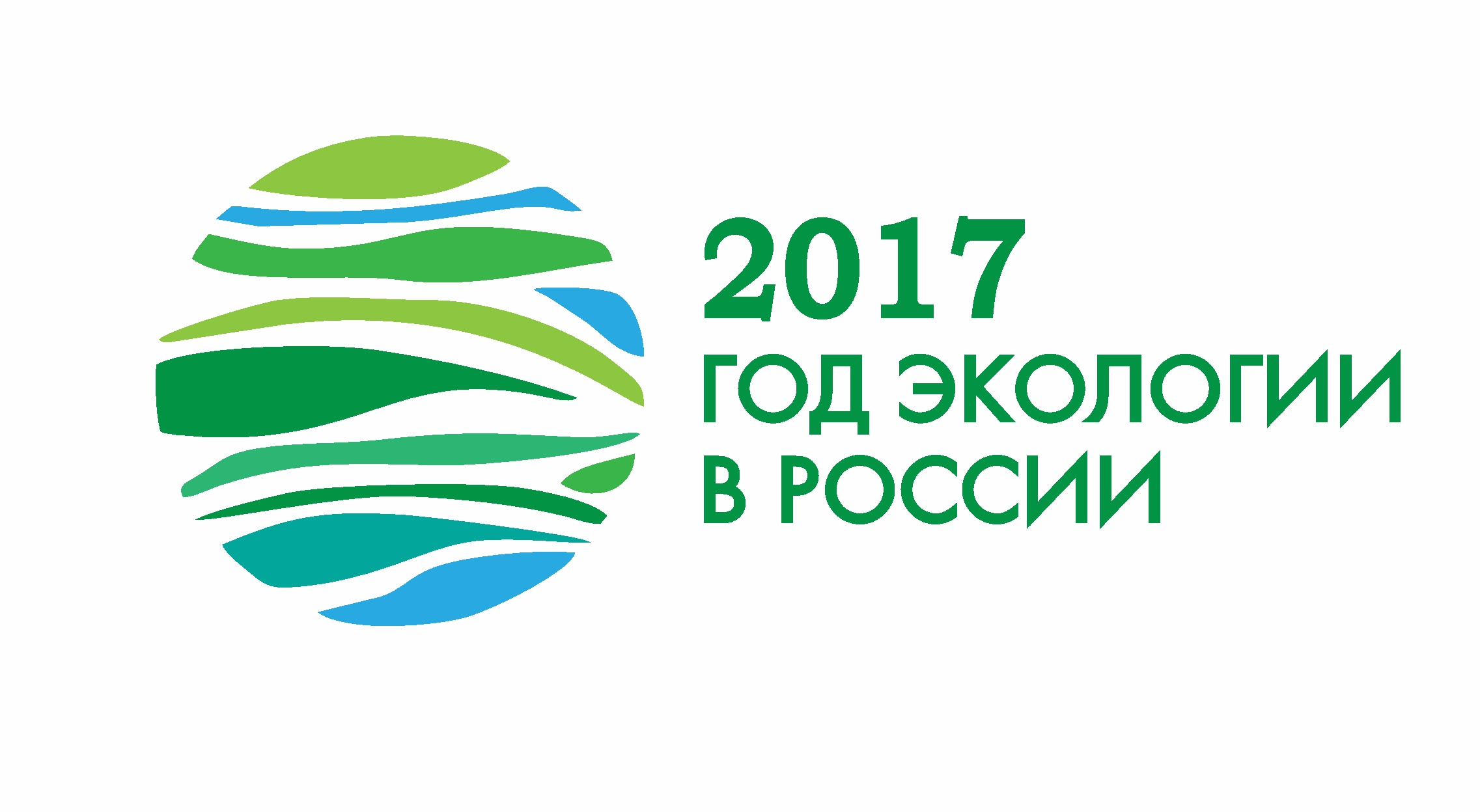 Картинки по запросу эмблема 2017 года