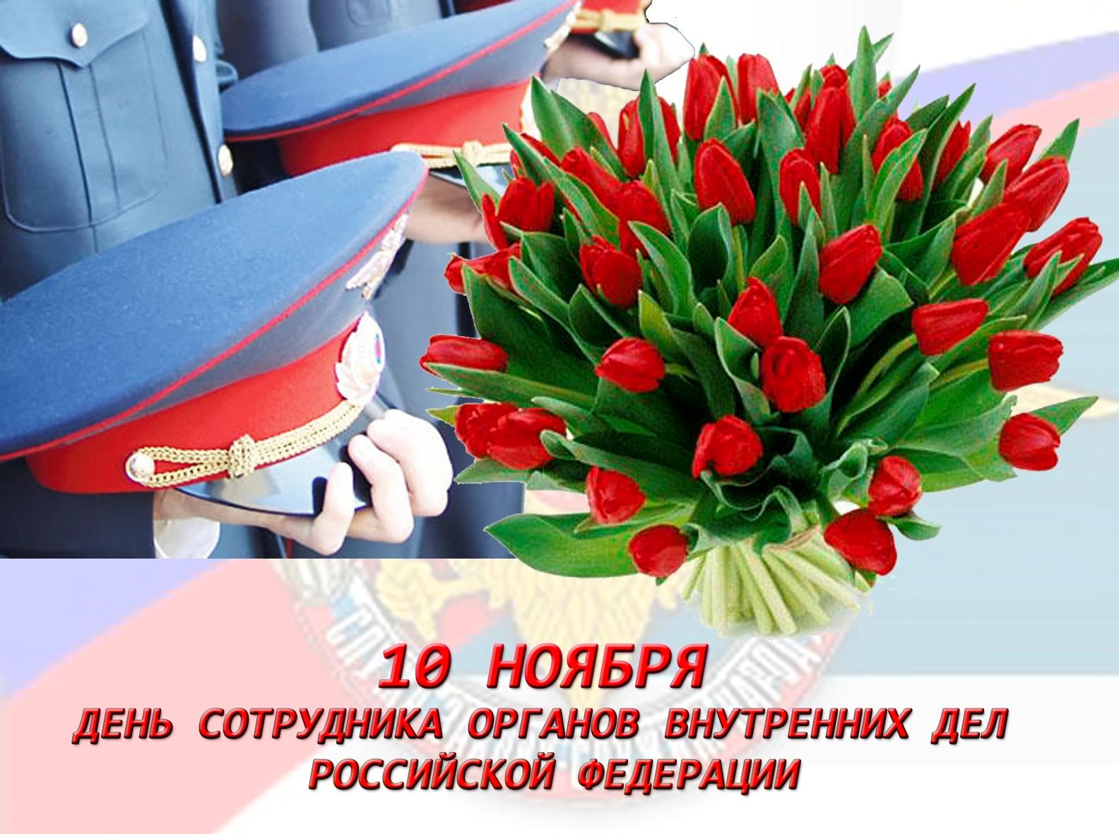 Поздравления на день рождения для младших школьников